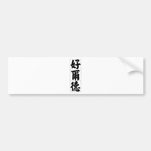 Nombre chino para Howard 20632_4.pdf Pegatina Para Auto