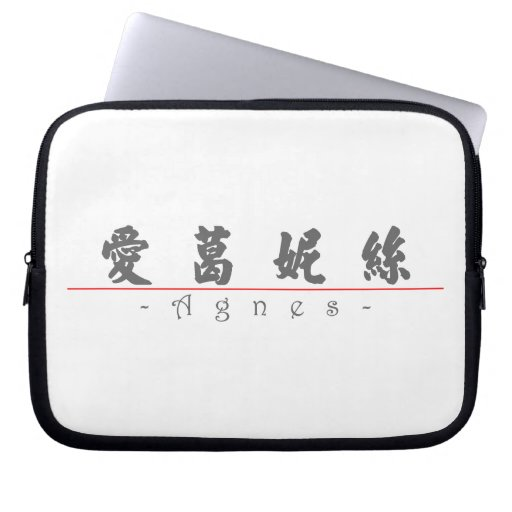 Nombre chino para Inés 20006_4.pdf Mangas Portátiles