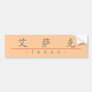Nombre chino para Issac 22428_1.pdf Pegatina Para Auto