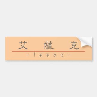 Nombre chino para Issac 22428_2.pdf Pegatina Para Auto