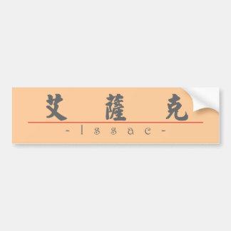 Nombre chino para Issac 22428_4.pdf Pegatina Para Auto