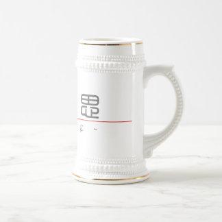 Nombre chino para Jace 22105_0.pdf Jarra De Cerveza