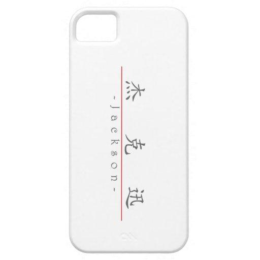 Nombre chino para Jackson 22022_1.pdf iPhone 5 Carcasas