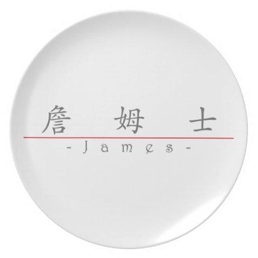 Nombre chino para James 20649_1.pdf Plato De Cena