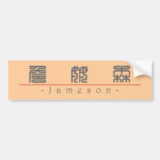 Nombre chino para Jameson 22209_0.pdf Pegatina Para Auto