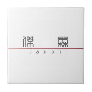 Nombre chino para Jason 20651_0 pdf Azulejo Cerámica