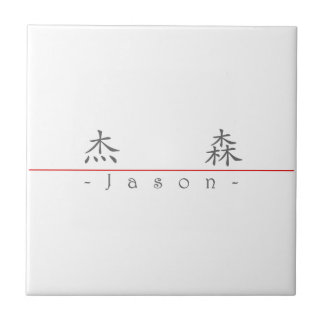 Nombre chino para Jason 20651_1 pdf Tejas Cerámicas