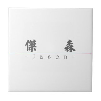 Nombre chino para Jason 20651_4 pdf Azulejos