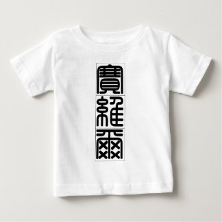 Nombre chino para Javier 20879_0.pdf Tshirts