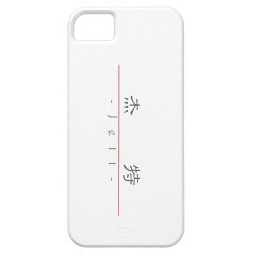 Nombre chino para Jett 22330_2.pdf iPhone 5 Case-Mate Funda