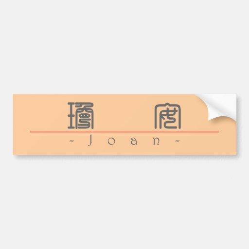 Nombre chino para Joan 20176_0.pdf Pegatina Para Auto