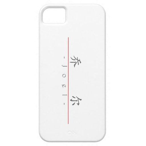 Nombre chino para Joel 22132_1.pdf iPhone 5 Carcasas