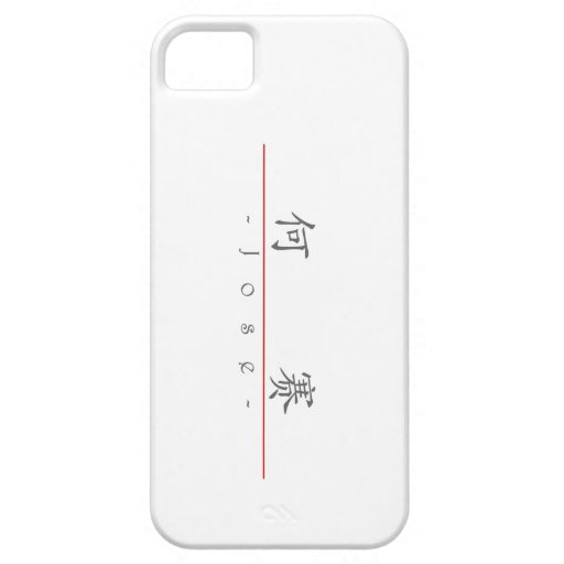 Nombre chino para Jose 22064_1.pdf iPhone 5 Case-Mate Cobertura