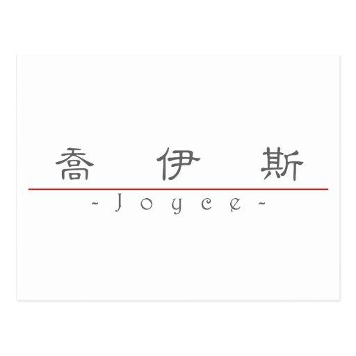 Nombre chino para Joyce 20666_2.pdf Tarjeta Postal