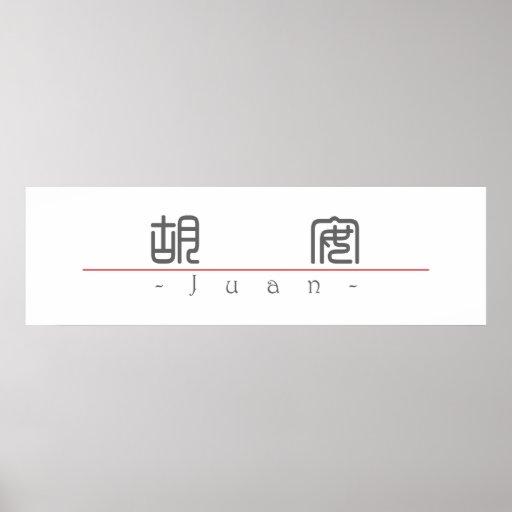 Nombre chino para Juan 22088_0.pdf Póster
