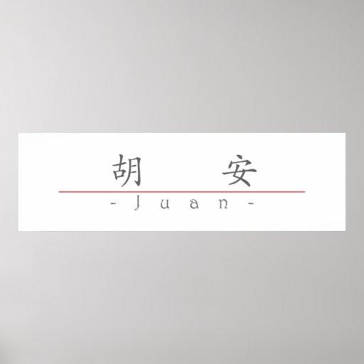 Nombre chino para Juan 22088_1.pdf Poster