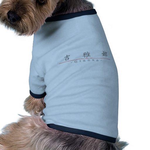 Nombre chino para Juana 21062_1.pdf Camiseta Con Mangas Para Perro