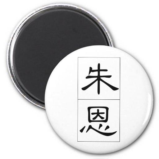 Nombre chino para junio 20189_2.pdf imán para frigorifico