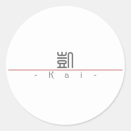 Nombre chino para Kai 22201_0.pdf Pegatina Redonda