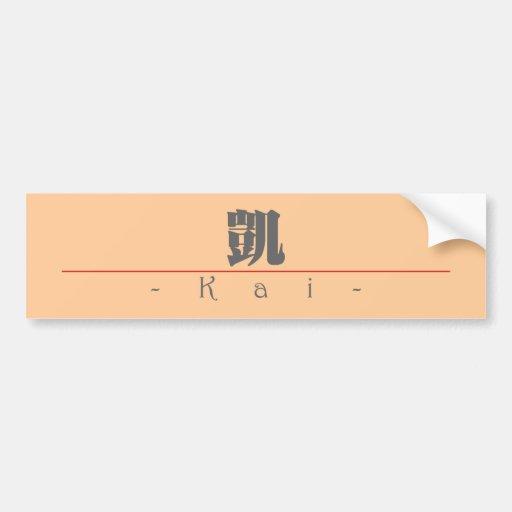 Nombre chino para Kai 22201_3.pdf Pegatina De Parachoque