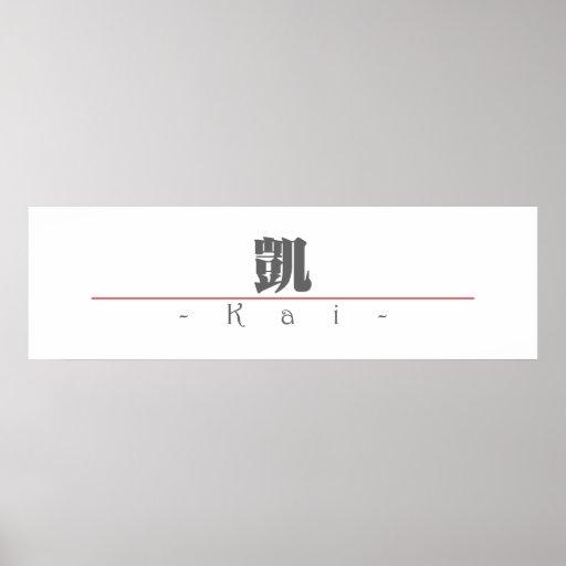 Nombre chino para Kai 22201_3.pdf Póster