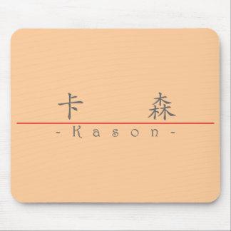 Nombre chino para Kason 22415_1.pdf Alfombrilla De Ratones
