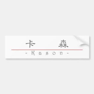 Nombre chino para Kason 22415_2.pdf Pegatina Para Auto