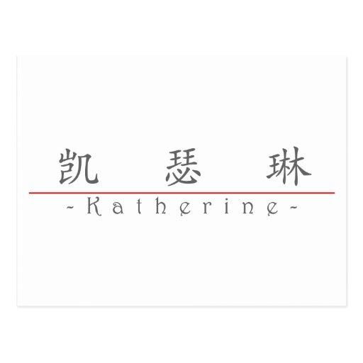 Nombre chino para Katherine 20192_1.pdf Postal