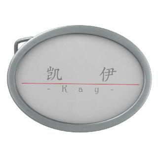Nombre chino para Kay 20193_1.pdf Hebillas Cinturón Ovales