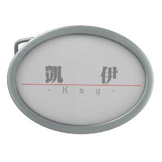 Nombre chino para Kay 20193_3.pdf Hebilla De Cinturon Oval