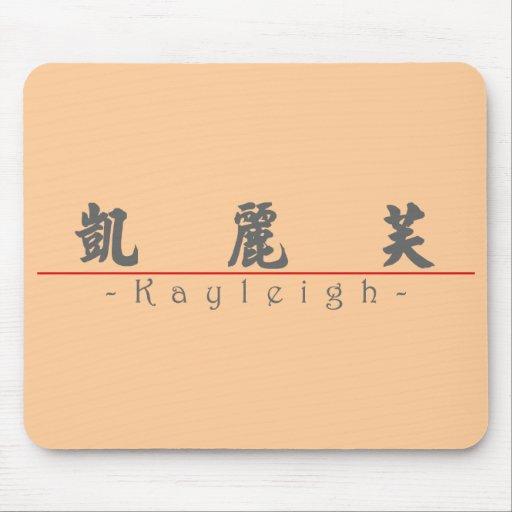 Nombre chino para Kayleigh 21246_4.pdf Tapetes De Raton