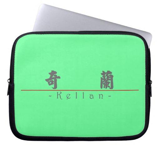 Nombre chino para Kellan 22362_4.pdf Mangas Computadora