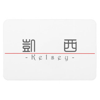 Nombre chino para Kelsey 21253_0.pdf Imán Flexible