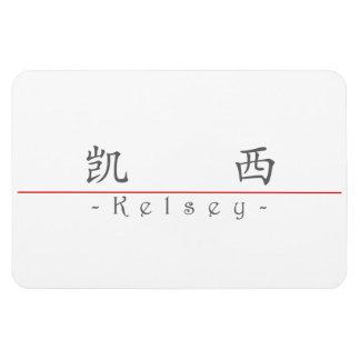 Nombre chino para Kelsey 21253_1.pdf Imanes Rectangulares