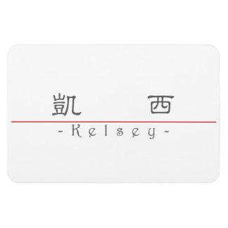 Nombre chino para Kelsey 21253_2.pdf Imanes