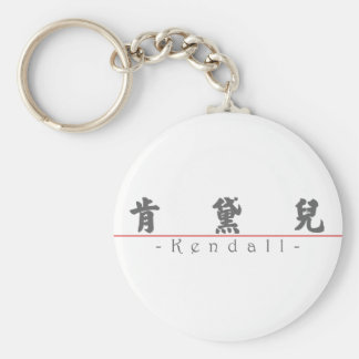 Nombre chino para Kendall 21122_4.pdf Llavero Redondo Tipo Pin