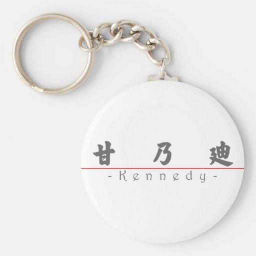 Nombre chino para Kennedy 20673_4.pdf Llavero Personalizado