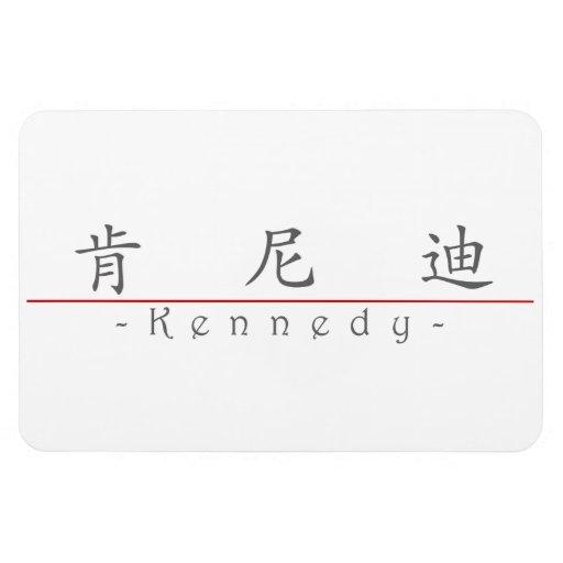 Nombre chino para Kennedy 21089_1.pdf Iman Rectangular