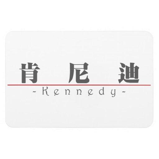 Nombre chino para Kennedy 21089_3.pdf Imán Rectangular
