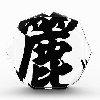 Nombre chino para la aceituna 20277_4 pdf