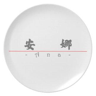 Nombre chino para la anecdotario 21237_4.pdf plato