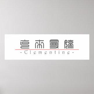 Nombre chino para la clementina 20067_0.pdf poster
