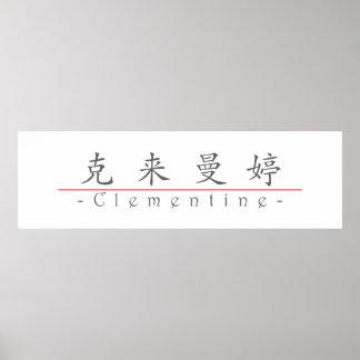 Nombre chino para la clementina 20067_1.pdf posters