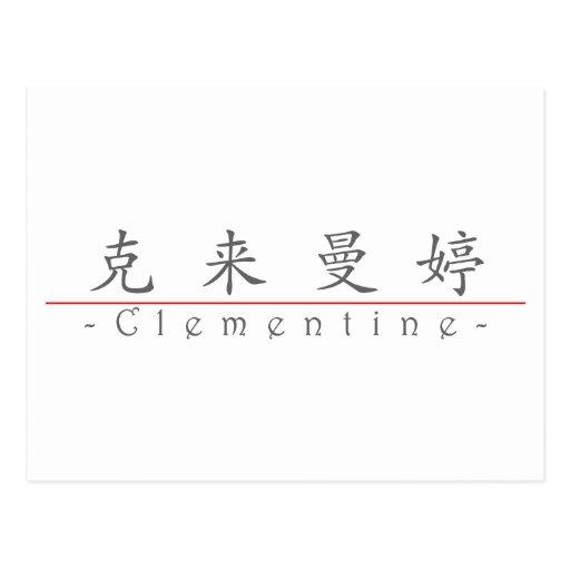 Nombre chino para la clementina 20067_1.pdf postales