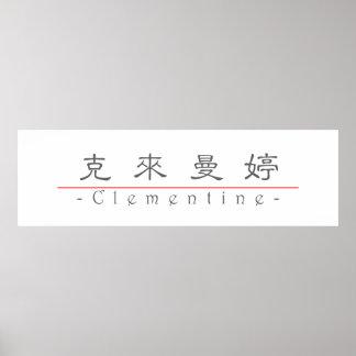 Nombre chino para la clementina 20067_2.pdf impresiones