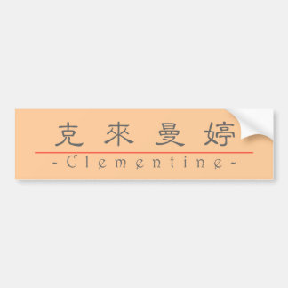 Nombre chino para la clementina 20067_2.pdf pegatina para auto