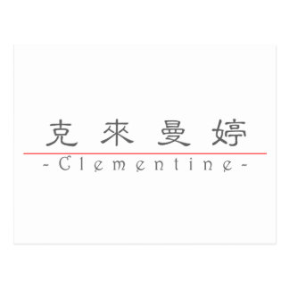 Nombre chino para la clementina 20067_2.pdf postales