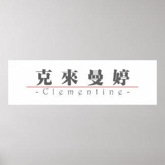 Nombre chino para la clementina 20067_3.pdf poster