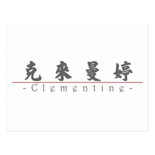 Nombre chino para la clementina 20067_4.pdf postales