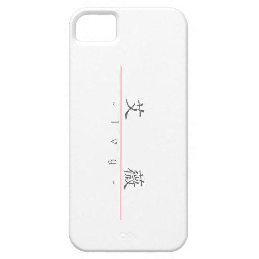 Nombre chino para la hiedra 20163_1.pdf iPhone 5 Case-Mate protectores